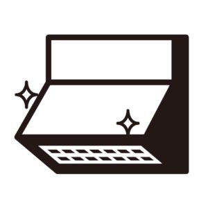 【換気扇・レンジフードの掃除】ハウスクリーニングの仕方と料金の相場。